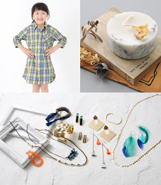 URBAN RESEARCH WAREHOUSE KIDS & HOME & ACCのセールをチェック