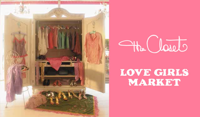 THE CLOSET/LOVE GIRLS MARKETのセールをチェック