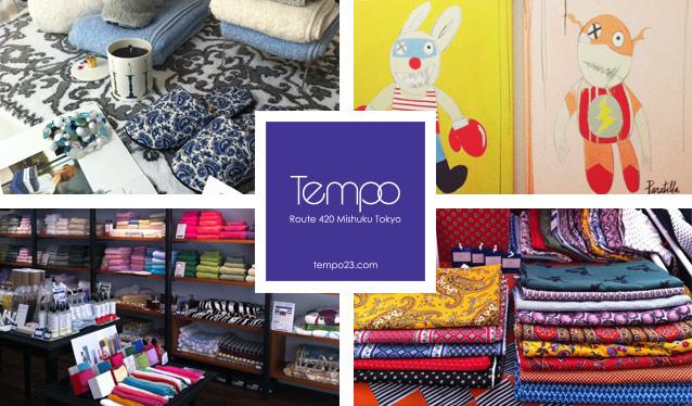 TEMPO interior goodsのセールをチェック