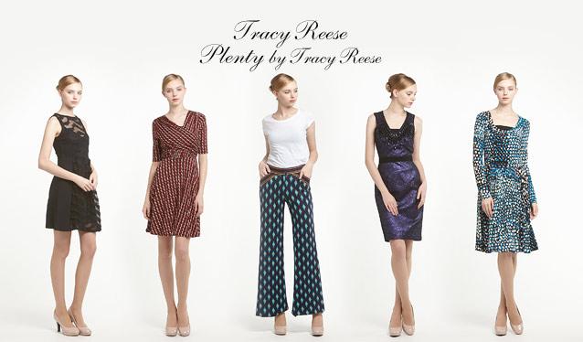 TRACY REESE/PLENTY by TRACY REESEのセールをチェック