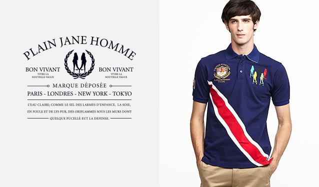 PLAIN JANE HOMMEのセールをチェック